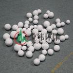 活性氧化鋁瓷球 3-8mm