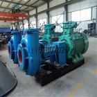 廠家直銷電動機水泵 清水泵 雜質泵系列