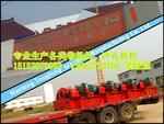 南通腾龙供应优质大吨位电控卷扬机—— 吴经理