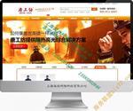 松江新城区网站公司,松江新城购物商城制作,松江新城网上商城设计