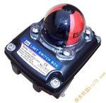供應T-850限位開關,ytc限位開關,回信器,閥門回信器