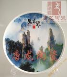 陶瓷紀念盤定做 景德鎮定做陶瓷廠家