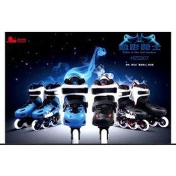 正品美洲狮MS307溜冰鞋平花鞋 旱冰鞋 滑冰鞋 轮滑鞋