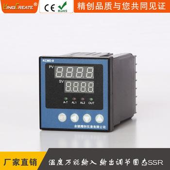 余姚精創儀表高精度PID控制儀KCMD-91WG溫度輸入輸出調節固態