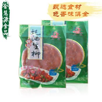 冷冻涮火锅食材烧烤大麦生鲜腌制搜索蚝油生柳ipad冷冻不到鸭肉盒子图片