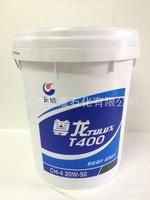 长城尊龙王T400CH-4 20W-50重负荷柴油机油 柴油机发动机润滑油