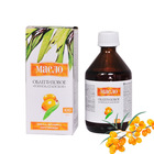 俄罗斯进口野生沙棘果提取油保养保护胃沙棘油.