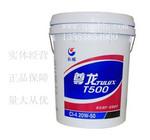 长城尊龙T500柴油机油CI-4 20W-50 发动机润滑油