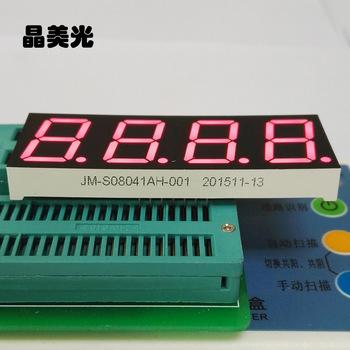 四位數碼管紅色 0.8寸 共陰  71.5*25.7*8.5mm JM-S08041AH-001