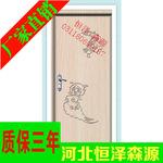 *免漆套裝門/室内门/居室门/生态门