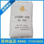 厂家直销高质量硬脂酸 工业级优质硬脂酸  进口硬脂酸