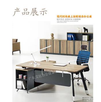 辦公家具老板桌主管桌經理桌簡約現代辦公桌工廠直銷