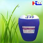 工业水处理高效生物粘泥剥离剂