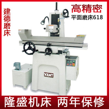 供应台湾建德磨床 手动精密磨床618M  手动平面磨床 平面磨床销售