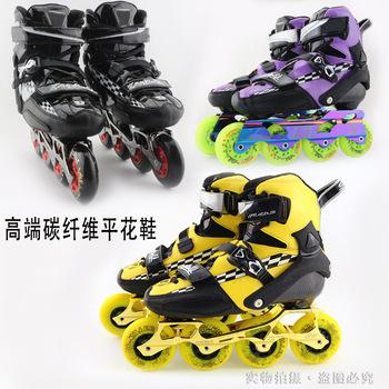 成人男女溜冰鞋专业花式KSJ碳钎溜冰鞋