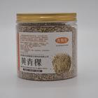 青海黄青稞 罐装500g 青稞米辅食 高原直供 营养杂粮 无添加生态