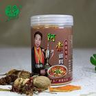 阿索调味品面食*120g做包子饺子烹饪技术配方增香香料新品上市