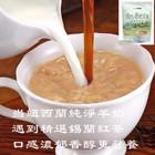 台湾授权@基诺羊奶茶@随身包 纽西兰羊奶粉 温润补 香浓好喝 批发