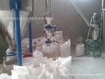 供應:電氣石粉、電氣石微米粉