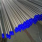 外抛光不锈钢管生产商 不锈钢无缝盘管专卖 6.35*0.89 欢迎来电
