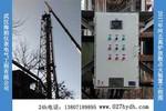 【直燃式】高爐煤氣放散點火成功 武漢海韻 河北又添新工程