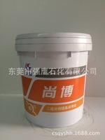 供应长城黄油3号/尚博二硫化钼锂基脂2#/3#/轴承润滑脂15KG