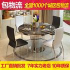 工廠直銷 大理石餐桌 簡約現代圓形餐桌椅組合不銹鋼圓桌飯桌121