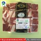 羊寸排 涮烤燉 肥瘦均勻 精小包裝 適宜超市和家用