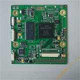高品质7寸10寸液晶屏配套LVDS接口显示驱动板