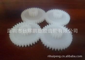 塑膠齒輪 三星打印機 三星傳真機 精密塑膠齒輪 雙層塑膠齒輪
