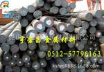 美國優質進口拉力鋼4340性能及用途