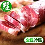 內蒙羔羊后腿卷 草原羔羊后腿肉 火鍋羊肉卷 冷凍羊肉批發