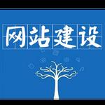 巴彥淖爾網站建設,微信小程序,手機網站,APP開發