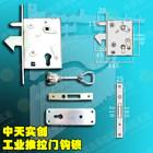 供应工业门锁推拉门锁钩锁平移门锁推拉门锁大门锁