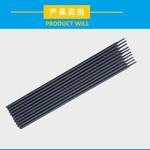 耐磨焊条 高锰钢堆焊焊条