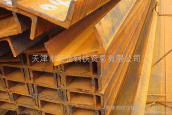 供应天津唐山5#-40#天津槽钢