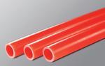 阻氧型聚丁烯 PB/EVOH管  地暖管材27