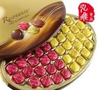 dove德芙牛奶巧克力和黑巧克力礼盒装348g 情人节礼物