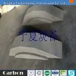 半石墨碳砖厂家 炉口碳砖 半石墨炉嘴砖