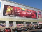 提供辉县、鹤壁、焦作三面翻精品工程案例咨询电话;