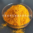 沙棘果皮纤维素 沙棘叶提取物 沙棘籽粉 沙棘果速溶粉