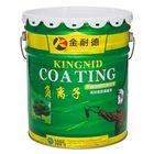 负离子森林氧吧内墙漆|广东金耐德防水品牌