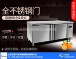 卧式厨房冷柜价格-卧式厨房冷柜-伊德欣厨具生产(查看)
