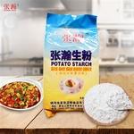生產銷售土豆淀粉  低糊化增稠淀粉 張瀚淀粉2kg