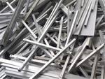 江蘇承包廢鋁回收需要多少錢 信息推薦 上海良多實業供應