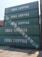上海海運集裝箱,二手集裝箱出售租賃