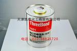 供應三鍵TB1401各種材質螺絲膠