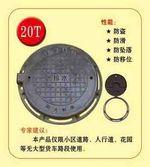金色陽光提供【污水井蓋】污水井蓋價格 廠家 規格 銷售