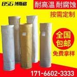 水泥立窖石墨玻纤布袋耐高温生产厂家 硅油防水玻纤除尘袋
