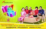 騰達清洗保潔  家政服務加盟